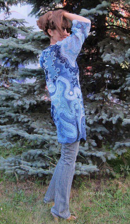 Голубая туника